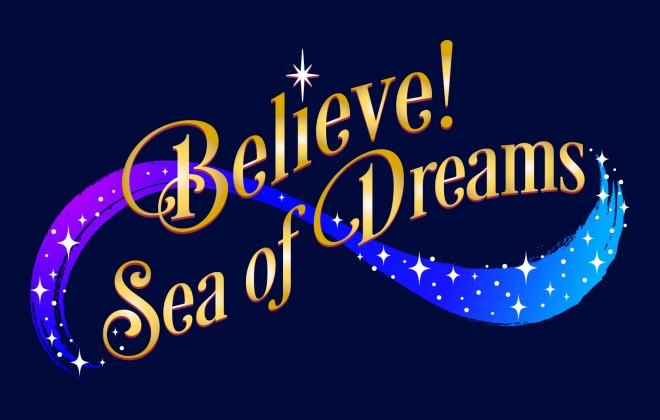 東京ディズニーシーの新規ナイトタイムエンターテインメント『ビリーヴ!〜シー・オブ・ドリームス〜』が2021年度に導入予定と発表