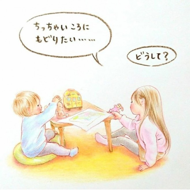 """サムネイル 『ちっちゃいころにもどりたい…』""""4歳の苦悩""""描いた母の絵日記に「尊い」「浄化される」"""