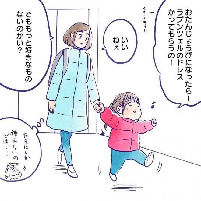 """サムネイル ママとの「バカップルごっこ」が微笑ましい、""""人類一ママに甘い""""もうすぐ4歳娘の成長記"""