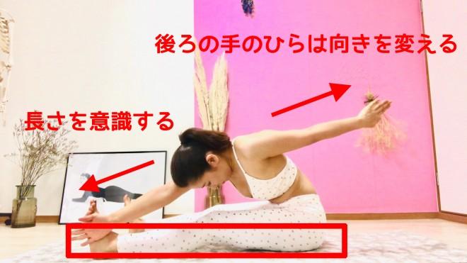 [2]骨盤を固定して上体を左にねじりながら右足小指に向かって、左手の指先から甲をスライドさせる。[1]に戻り、今度は上体を右にねじりながら左足小指に向かって、右手の指先から甲をスライドさせる。これを6〜8回繰り返す。