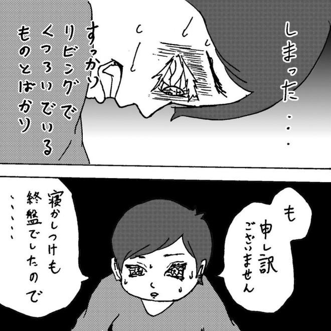 た ぬ せん 鬼 滅 の 刃 TVアニメ「鬼滅の刃」 遊郭編公式サイト