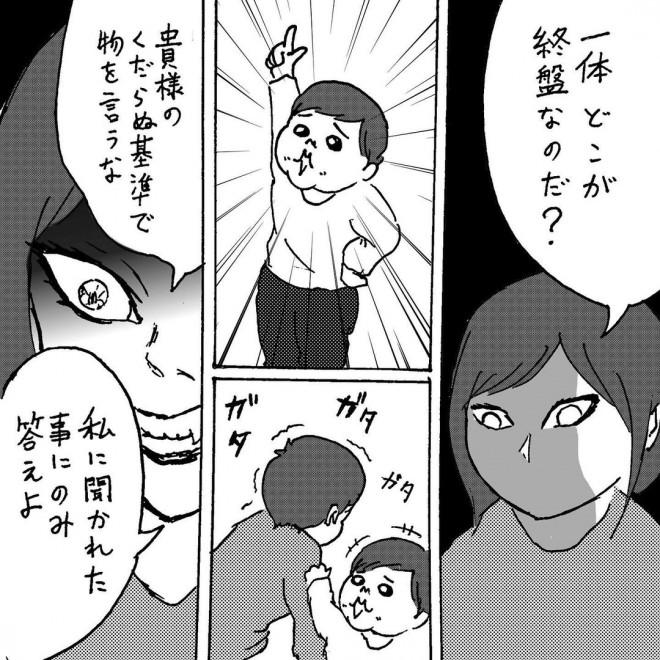 た ぬ せん 鬼 滅 の 刃 「鬼滅の刃」公式サイト │ 集英社