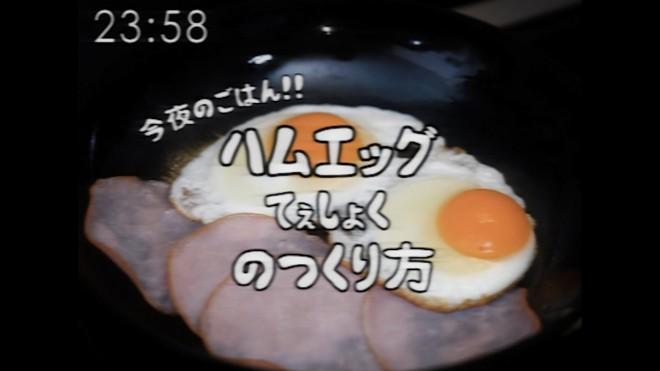 画像提供:Genと文庫食堂(@GensEssay)さん