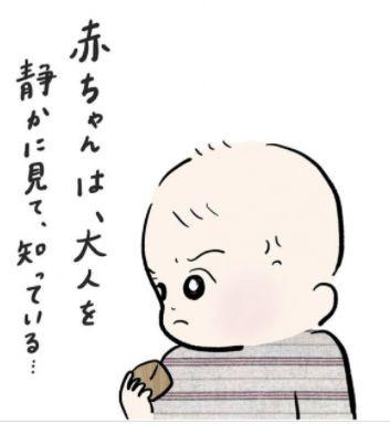 """サムネイル ママを""""いじめる""""パパに息子が反撃 おもちゃを投げつけ威嚇「大人をしっかり見ている」"""